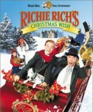 Необычное рождество Ричи