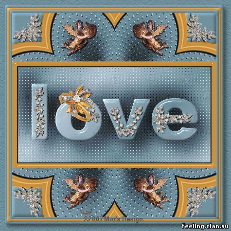 любовь колечко