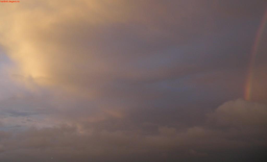 желтые облака
