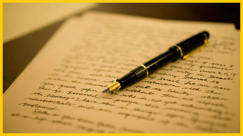 письмо счастья